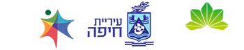 עיריית חיפה, משרד התרבות והספורט, בית הגפן